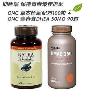 GNC助睡眠 保持青春最佳搭配 草本睡眠配方100粒+青春素DHEA 90粒