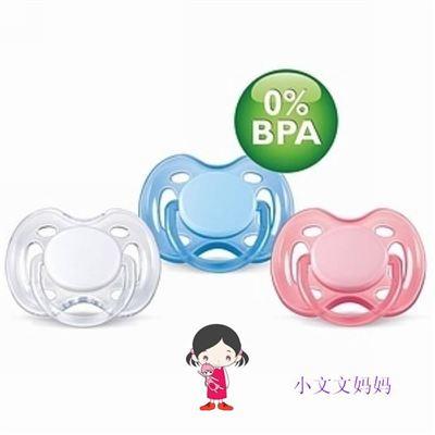 avent新安怡安抚奶嘴拆  不含BPA  0-6个月