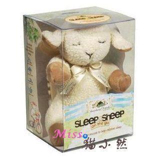 美国Cloud B安抚小绵羊安睡绵羊 新生儿宝宝催眠入睡玩具