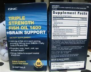 【美国直邮】GNC五倍三重鱼油+健脑配方 含银杏精华60粒降血压健脑
