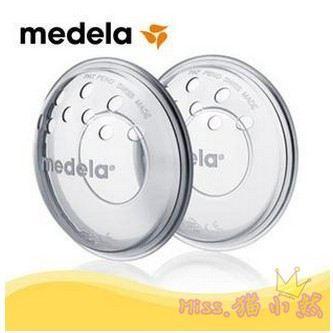 美德乐Medela 乳头保护罩 柔软舒适 贴身隐蔽