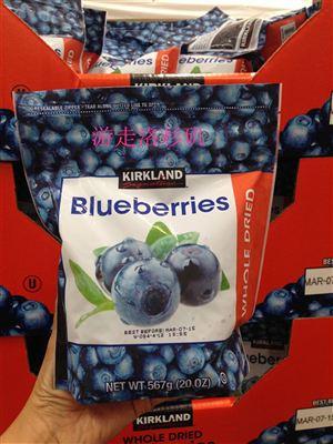 美国直邮 Kirkland 特级蓝莓干 抗氧化、眼防、辐射 567g最新包装