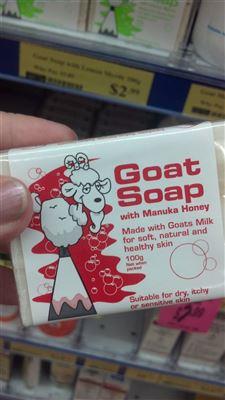 澳洲 纯手工山羊皂 润肤香皂 100g 宝宝孕妇适用 羊奶,麦卢卡,燕麦,柠檬味 拼包至国内分发