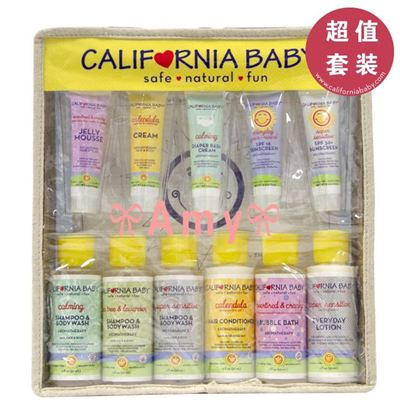 包美国直邮!california baby加州宝宝礼盒套装/试用装 11款产品