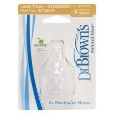 美国采购Dr Brown's布朗博士2号标准流量硅胶奶嘴(2个装)