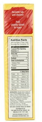 美国Earth's Best 世界最好香蕉燕麦米粉二段 有机高铁6个月+ 227 任选两盒米粉包邮
