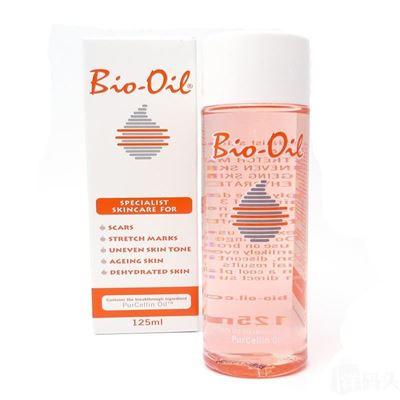生物油万能油Bio-Oil125ml祛痘印去痘疤祛除妊娠纹去除疤痕