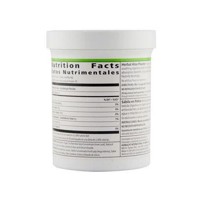 herbalife康宝莱芦荟粉 膳食纤维粉 排毒排除重金属 进口保健品