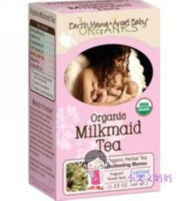 美国直邮 Earth Mama Angel Baby地球妈妈催奶茶/下奶茶(16包)