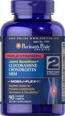 [5瓶起运] Puritan's Pride/普利普莱 - 3倍功效维骨力 - 90粒