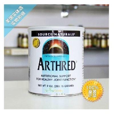 美国Source Naturals Arthred水解胶原蛋修复白关节骨骼止疼9盎司
