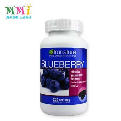 [特价]包邮!美国原装 trunature 蓝莓精华1000毫克 200粒 抗氧化